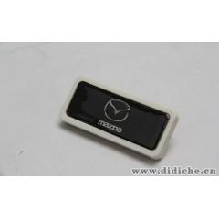 厂家直销  马自达 车用安全带夹扣 汽车安全带扣 卡扣对装1118