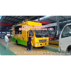 崇明县汽车改装移动餐饮车厂家直销价格
