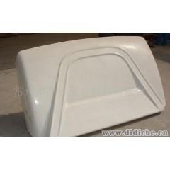 供應訂做各種規格玻璃鋼導流罩