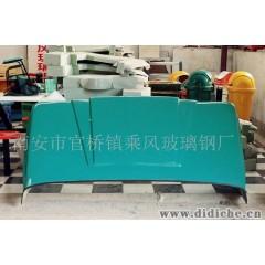 供应玻璃钢汽车导流板(图)