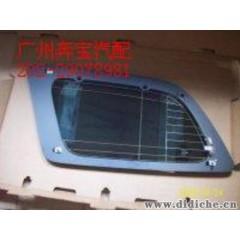 供��奔�YS300玻璃 ��T 玻璃升降器拆�件除非成就真仙�I位原�S件