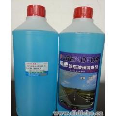 纯牌 防冻汽车玻璃清洗剂