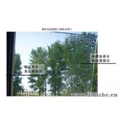 超亲水汽车后视镜防雾剂 玻璃防雾自洁剂 汽车玻璃防雾易行剂