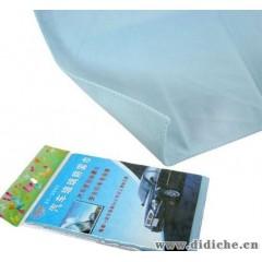 安全驾驶--奥宇特效汽车玻璃防雾巾/多用巾