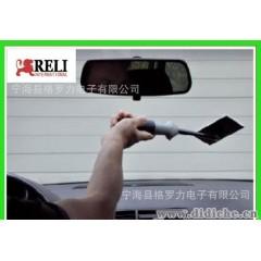 供应汽车挡风玻璃刷,可调节窗刷,汽车玻璃雾刷,汽车雾刷