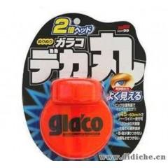 日本SOFT99长效雨敌汽车玻璃镀膜驱水剂防雨剂/防水剂泼水剂120ml