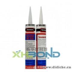 汉高泰罗松密封胶 汽车玻璃专用密封胶 原装进口产品,国际品质