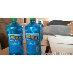 汽车玻璃清洗剂,超浓缩型玻璃水,防冻型玻璃水厂家批发中-25度