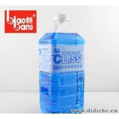 BB002标榜夏季玻璃水 汽车玻璃清洗剂 雨刷水 雨刮精2L