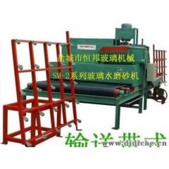 供應SM-1高性能玻璃水磨砂機