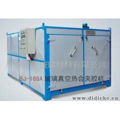 供應玻璃夾膠機,玻璃夾膠設備