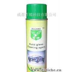 供应批发汽車玻璃清潔劑汽车养护品