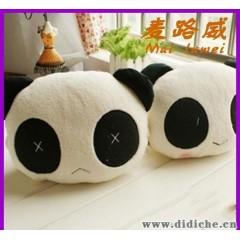 加厚款|熊猫头枕|卡通熊猫车枕/车用护颈枕|对装单个价|汽车靠枕