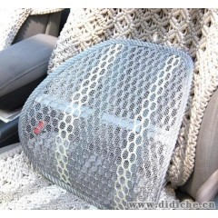 冰丝汽车腰靠靠垫|四季通用透气网格腰靠垫|汽车用品靠枕夏天必备