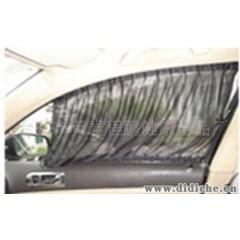 供应防辐射汽车窗帘/|涤纶,网格防晒汽车窗帘