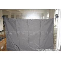 汽车遮阳|遮阳帘|窗帘|汽车窗帘