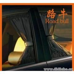 汽车遮阳帘|黑色|高档网布车用窗帘|对装