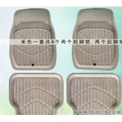 厂家促销|汽车通用脚垫批发|五件套|汽车3D脚垫|汽车PVC防滑脚垫