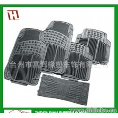 优质pvc材料脚垫|FH-001|汽车通用脚垫