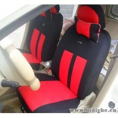 厂家批发汽车座套|把套座套|高档双面运动座套|五座通用座套
