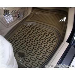 汽车脚垫  防水乳胶通用脚垫 PVC地垫 车用透明塑料脚垫 黑色款