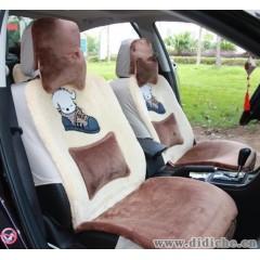 批发供应旅行者3色可选汽车座垫