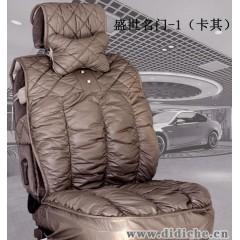 时尚品牌汽车座垫|高级装潢羽绒汽车座垫|冬季保暖汽车内饰用品