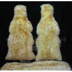 供应澳洲羊毛汽车座垫|澳大利亚羊毛汽车座垫||【厂家优惠直销|】