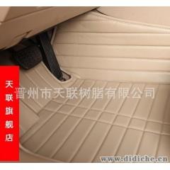 手工皮革大全包圍汽車腳墊|專車專用|車墊|3D墊|立體|汽車腳墊