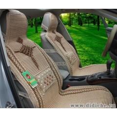 2012新款手编坐垫|畅销仿手编座垫|夏季冰丝座垫|汽车四季座垫C05