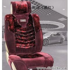 贴牌生产汽车坐垫|汽车座垫|汽车坐垫四季款|秋冬季座垫|座套