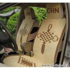 汽车座垫|冰丝汽车坐垫|手编座垫|四季通用汽车坐垫|汽车坐垫