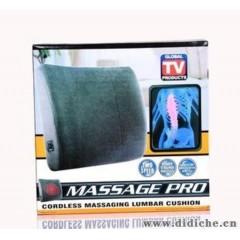 创点TV购物 汽车按摩靠垫 保健护腰腰垫 腰靠 按摩垫 MASSAGE PRO