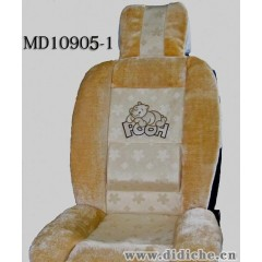 供应汽车配件,汽车坐垫|毛垫|冬垫|汽车座垫|座套
