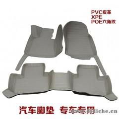 阿里巴巴汽车脚垫|大包围脚垫批发|天猫货源|汽车用品代理加盟