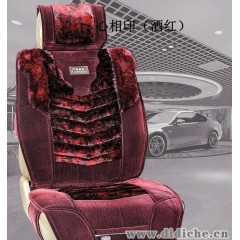 貼牌生產汽車坐墊|汽車座墊|汽車坐墊四季款|秋冬季座墊|座套