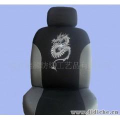 2012龙年新款车套,厂家批发供应各档三明治汽车座套、坐垫、
