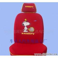 供应卡通SNOOPY菠萝布汽车座套红色款(共3色)