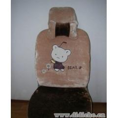 凯馨汽车座垫冬季毛垫可爱的棒球熊