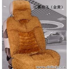 加工生产毛绒坐垫,汽车毛绒座垫|马拉松毛绒座垫|座套|冬季垫