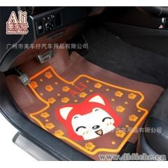 正版阿狸汽车脚垫万能|卡通可爱车用地垫|地毯|全车脚垫|防水