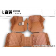 高档皮革汽车脚垫|升级版全包围脚垫|全覆盖|免铺地胶|批发