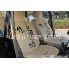 批發仿毛仿羊剪絨冬季汽車座墊汽車坐墊,座墊、座套