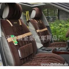 2012秋冬新款羽绒坐垫|冬季暖垫|通用座垫|汽车休闲座垫座套D03