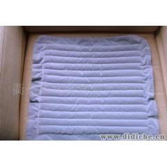 供应保健竹炭座垫、居家汽车座垫、舒适防痔疮50*50cm