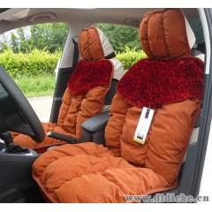 羽之翼汽车座垫 汽车坐垫 羽绒棉坐垫 四季坐垫 通用座垫