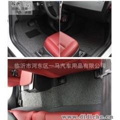 【厂家直销】丝圈脚垫厂家批发通用车型丝圈汽车脚垫|多款颜色