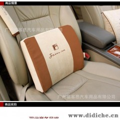 厂家生产  车上用品靠枕 高回弹护腰靠枕(间色)F-Y02A