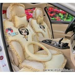 小布正品||公主卡通毛绒冬季座垫|可爱汽车座垫|四季通用坐垫座套