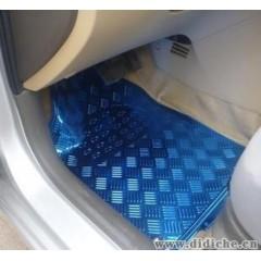 汽车铝箔||车用PVC防水|铝膜脚垫